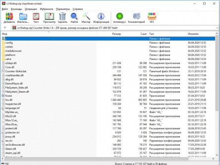 Скриншот CS 1.6 в архиве (ZIP) #1