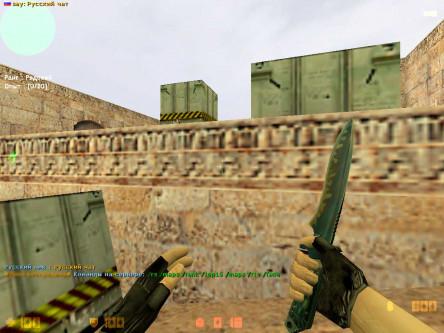 Скриншот CS 1.6 Классическая #2