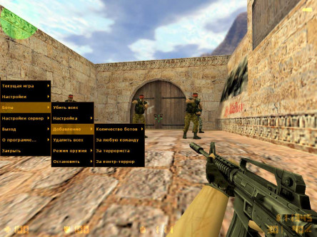 Скриншот CS 1.6 Классическая #3
