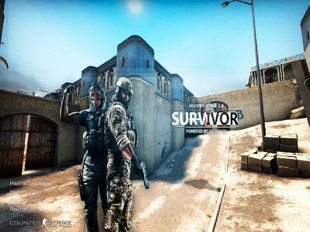 Скачать CS 1.6 Survivor