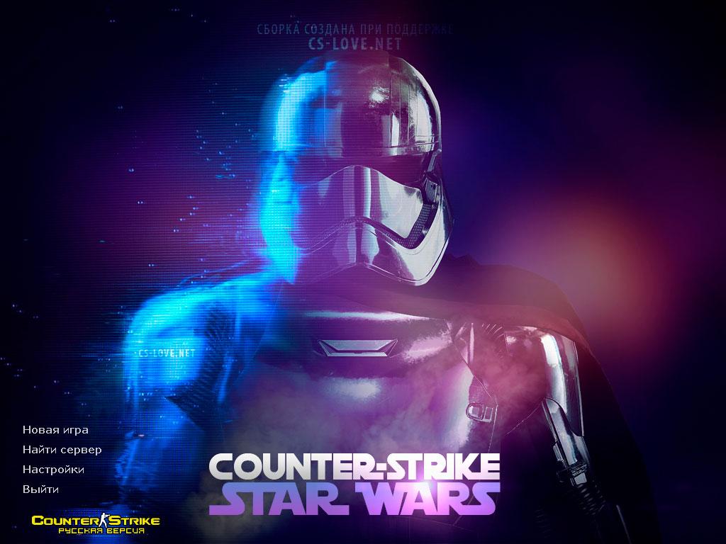 Скачать CS 1.6 Star Wars