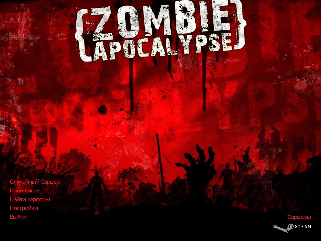 Скачать CS 1.6 с зомби ботами