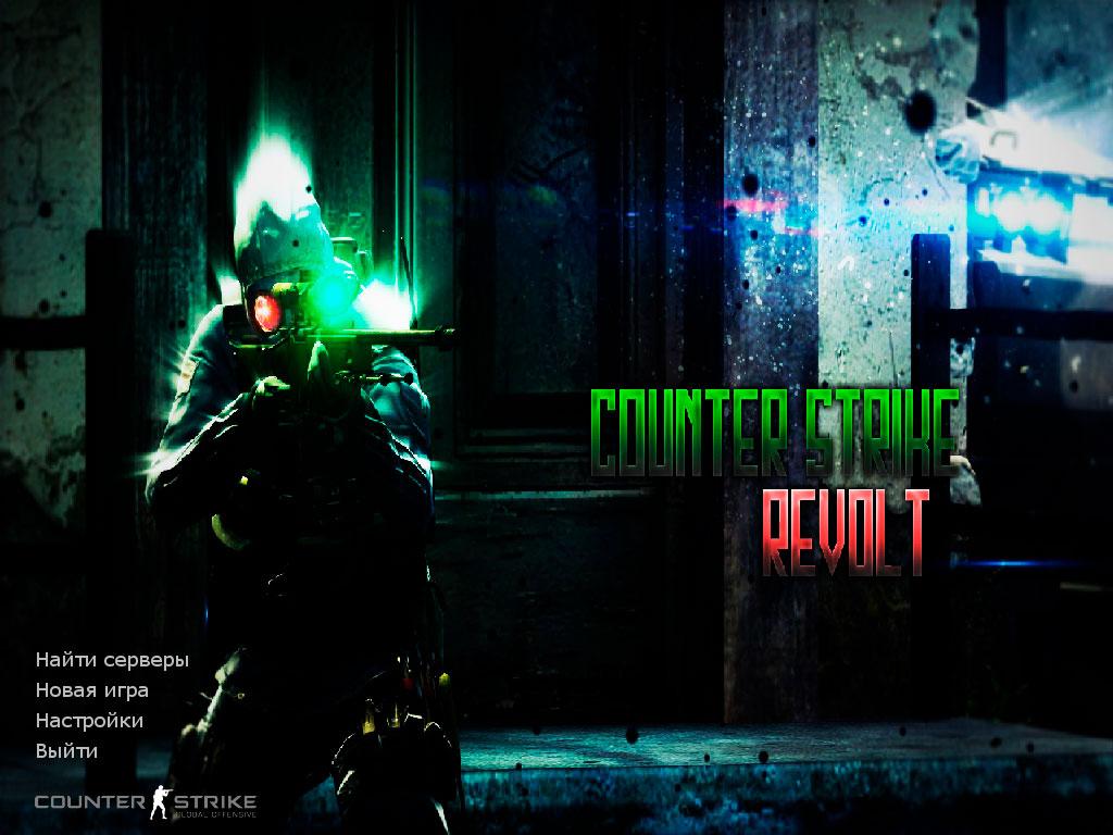 Скачать CS 1.6 Revolt