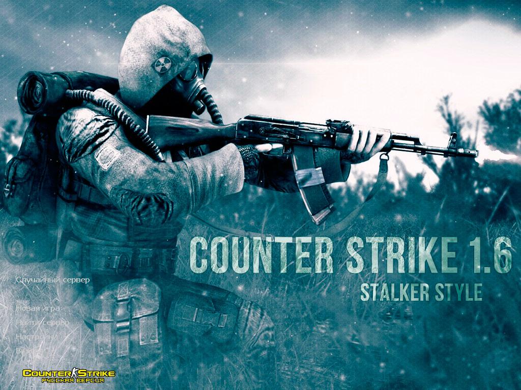 Скачать CS 1.6 Сталкер: Чистое небо