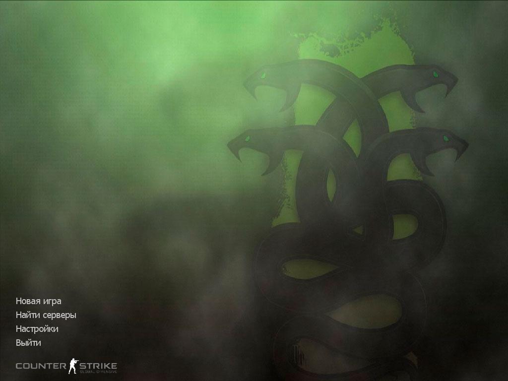 Скачать CS 1.6 Hydra