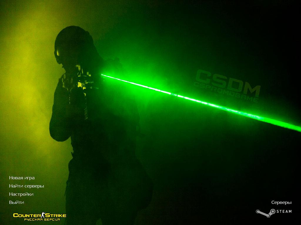 Скачать CS 1.6 Пушки и лазеры [CSDM]