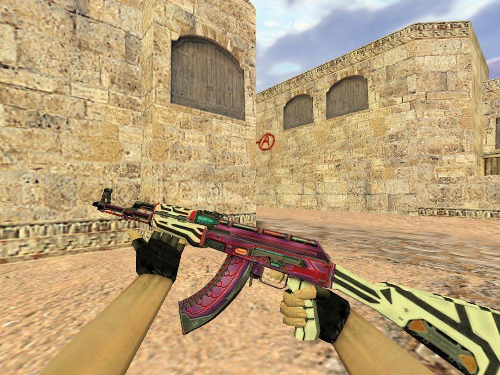 Скачать АК-47 Кибервоин