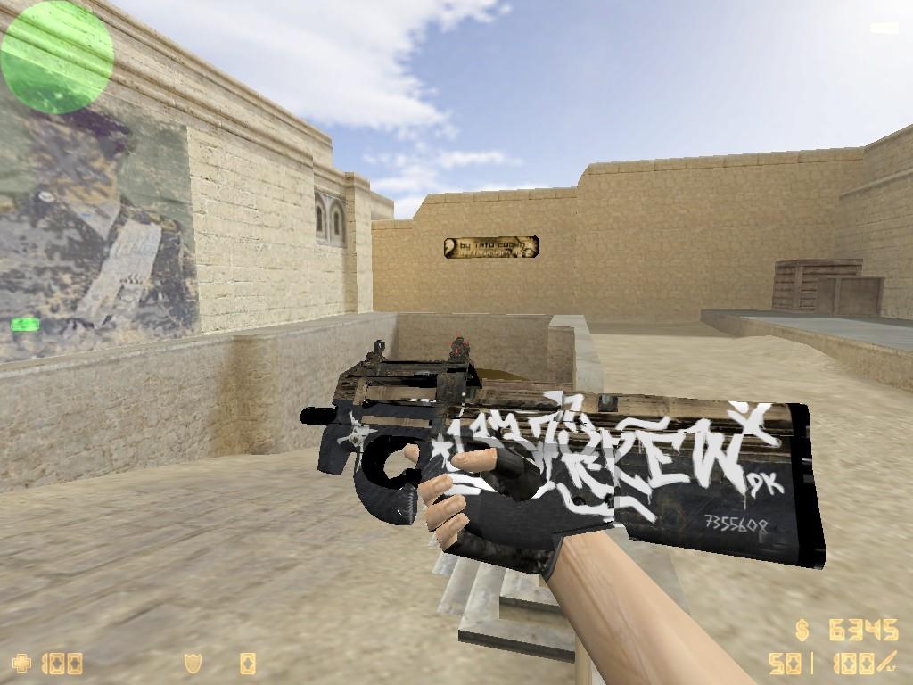 Скачать P90 Пустынный повстанец