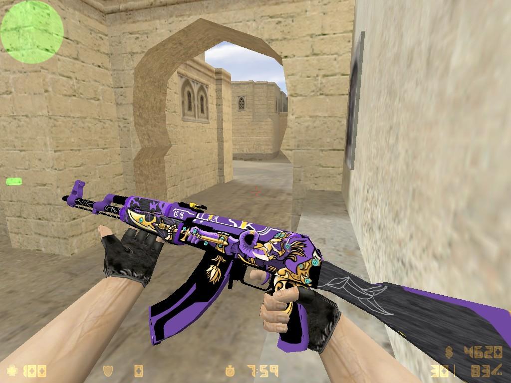Скачать АК-47 Ганеша