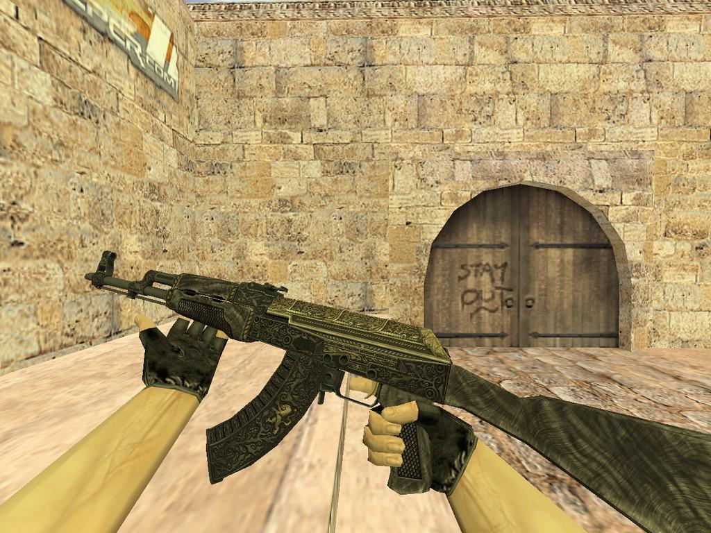Скачать АК-47 Гордость