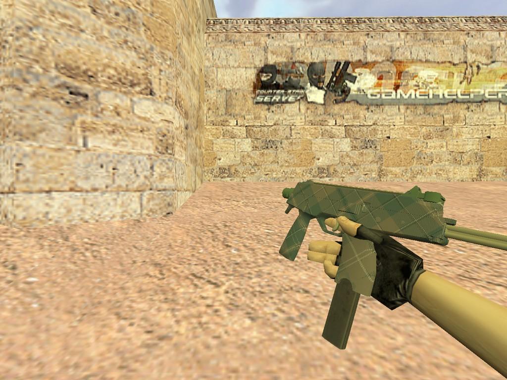 Скачать MP9 Зеленая клетка