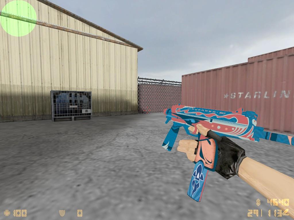 Скачать MP9 Путник 80